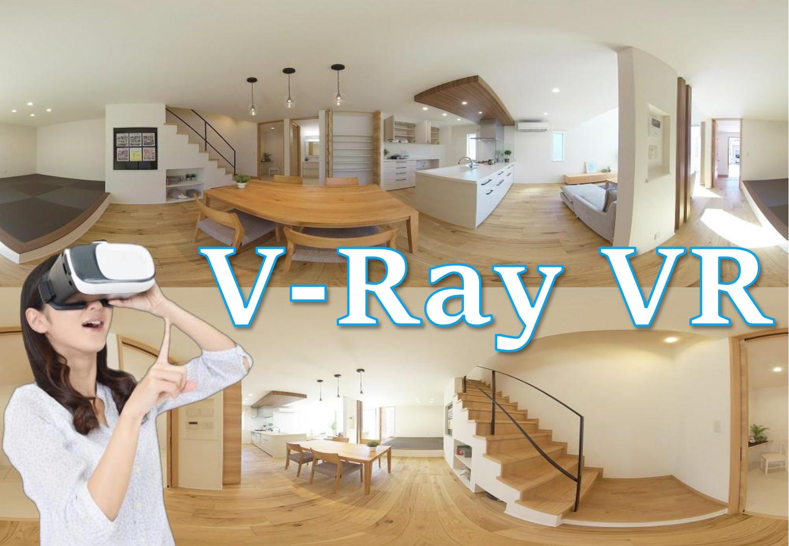 稲沢VR展示場<br>(稲沢市)